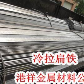 A3电镀料电镀扁钢 可折弯90度冷拉钢扁铁 A3冷拉钢