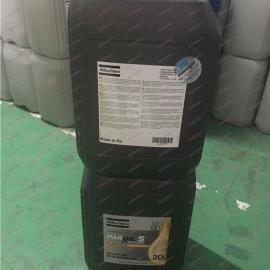 1615594900阿特拉斯空压机油210升新包装