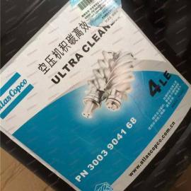 阿特拉斯脱碳清洗剂 阿特拉斯油路清洗剂