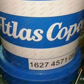 阿特拉斯真空泵润滑油1627457108
