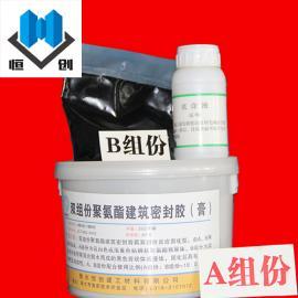 防水密封胶工程应用