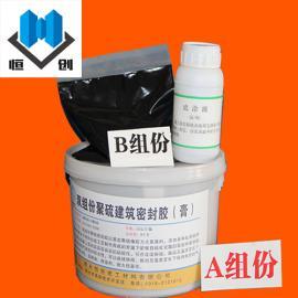 聚硫��性密封膏在我��防水工程�I域的��用�F��