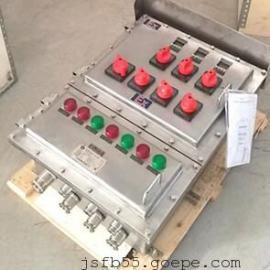 铸铝合金壳体防爆照明配电箱