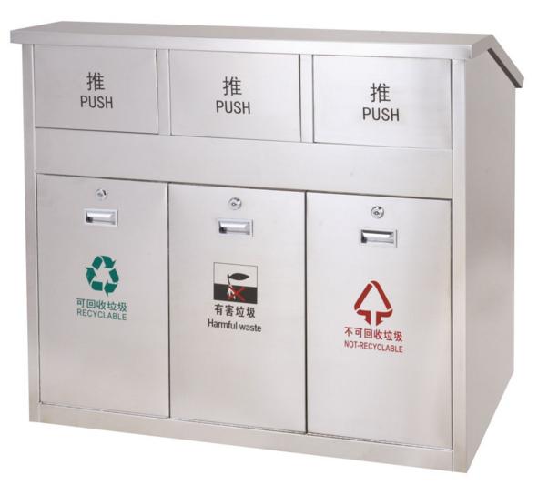 垃圾桶/南京垃圾桶厂家/不锈钢垃圾桶SDF-019
