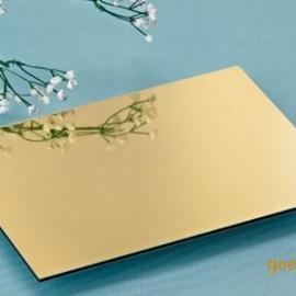 外墙氟碳喷涂铝单板2.5MM上海