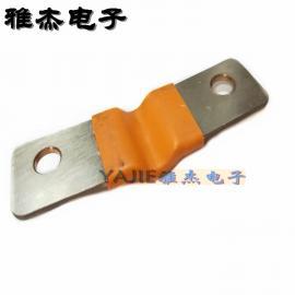 铜箔软连接 大电流铜母线伸缩节