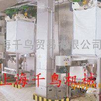 上海千鸟QNDD型吨袋拆包机