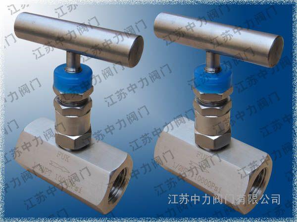 不锈钢进口高压针阀