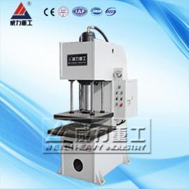 直销 优质保证 50T单臂多功能液压机 单柱油压机