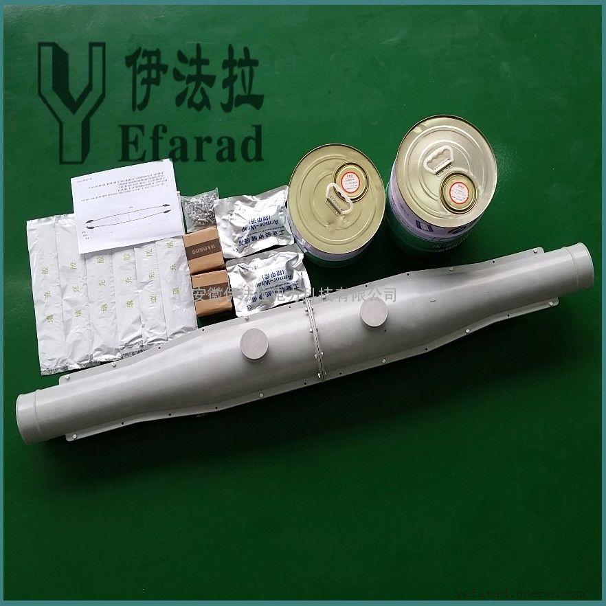 10KV电缆中间接头保护盒 玻璃钢电缆中间接头防爆盒