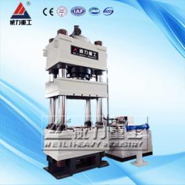 锻造快速液压机 1000吨大型液压机 大吨位油压机