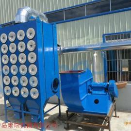 供应NHR4系列高效节能斜插式滤筒除尘器,高效滤筒除尘器