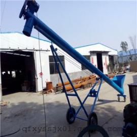 移动式带轮螺旋提升机,单杆螺旋送料机,养殖绞龙提升机