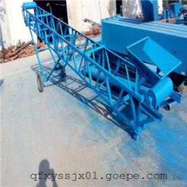 块料用爬坡皮带机 集装箱专用输送机 圆管支架手摇升降运输机