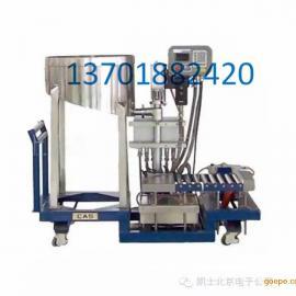 移动式液体灌装机