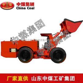 井下铲运车,井下铲运车供应商,井下铲运车厂家直销
