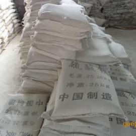 镇江造纸助剂沉淀硫酸钡厂家批发