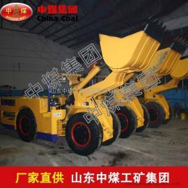 WJD-1地下电动铲运机,WJD-1地下电动铲运机厂家直销