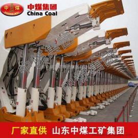 液压支架,液压支架质量优,液压支架畅销,液压支架供应商