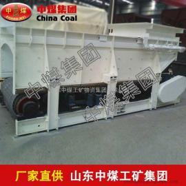 甲带式给煤机,供应甲带式给煤机,甲带式给煤机质量优
