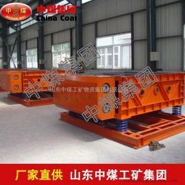活化给煤机,供应活化给煤机,活化给煤机优质产品