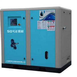 30KW无油空压机配件*无油空压机*水润滑无油空压机
