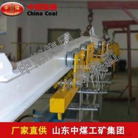 电缆单轨吊,供应电缆单轨吊,电缆单轨吊价格低廉