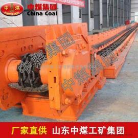 刮板输送机,各型号刮板输送机,刮板输送机厂家供应