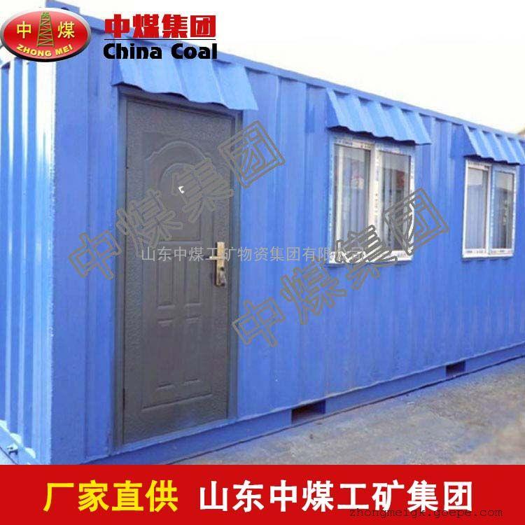 集装箱宿舍,集装箱宿舍新品上市,集装箱宿舍产品功能