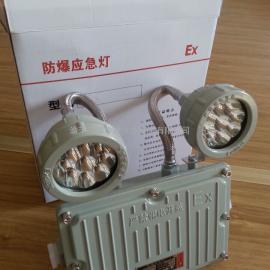 河北省遵化市新款LED防爆双头应急灯
