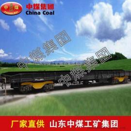 ND40型地铁平车,优质ND40型地铁平车