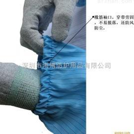 建博供应 防静电衣袖 无尘室防静电衣袖