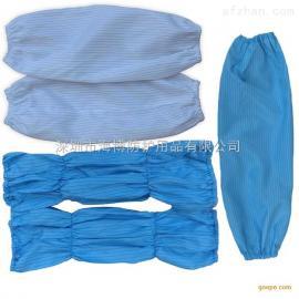 建博供应 洁净袖套 100%涤纶袖套