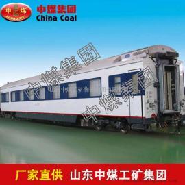 铁路客车,铁路客车工作原理,铁路客车厂家直销