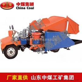 PZ7-2型混凝土自动上料喷浆车技术参数