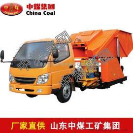 动力式液压自动上料喷浆车,动力式液压自动上料喷浆车畅销