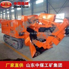 ZWY-180/79L斜巷履带式扒渣机产品用途