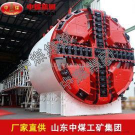 隧道掘进机,隧道掘进机生产厂家,隧道掘进机新品上市
