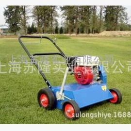 维邦WB480S自行草坪梳草机、维邦WB480S梳草机