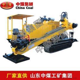 16吨非开挖铺管钻机,16吨非开挖铺管钻机特点