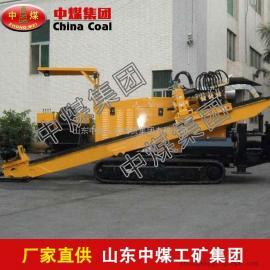 20吨非开挖铺管钻机,20吨非开挖铺管钻机技术参数