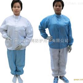 防静电服 防静电立领上衣 食品厂电子厂防尘服 洁净夹克工作服