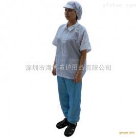 夏装防静电短袖上衣 防尘服防护用品