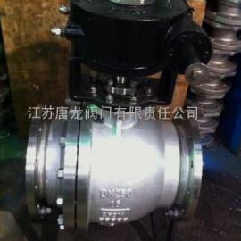 Q341W-16P/R/RL蜗轮不锈钢法兰球阀