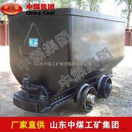 固定式矿车,固定式矿车价格低,固定式矿车厂家直销