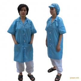 夏季 防静电服短袖大褂 无尘保护衣防护服洁净