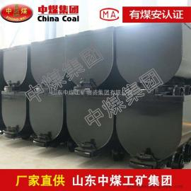 MGC1.1-6固定车箱式矿车中煤价格低