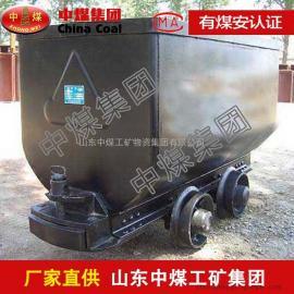 MGC1.7-6固定车箱式矿车,固定车箱式矿车厂家