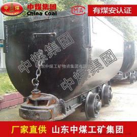 MGC1.7-9D固定车箱式矿车型号意义