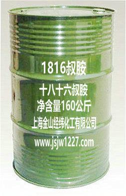 上海十八十六叔胺
